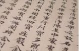 L'»homoparentalité» impensable au regard de la langue chinoise ou coréenne