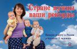 Russie : politique nataliste et concours de bébés patriotes