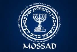 mossad-mpi