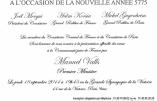 Le 18 septembre, Manuel Valls fêtera le nouvel an juif et prononcera un grand discours