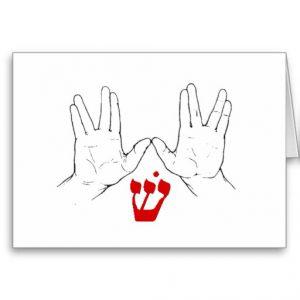 juif-mains-shin_2
