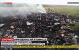 Crash MH17 abattu par un avion ukrainien ? Nouveaux témoignages