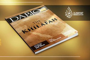 Dabiq-AlHayat