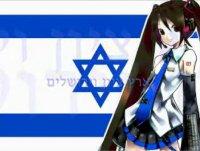israel-manga-3