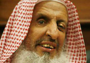 Le cheikh Abdel Aziz, Grand Mufti d'Arabie Saoudite