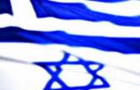 «Les séjours cashers en Grèce ne connaissent pas la crise»