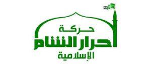 logo ahrar al-sham