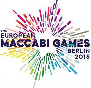 maccabiades 2015