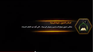 martyrs yarmouk 1