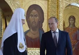 Kirill Poutine