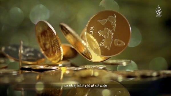 dinar or 5