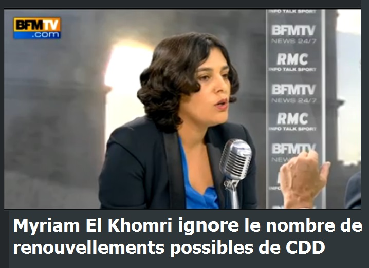 el khomri