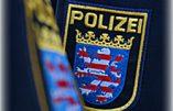 La police de Fribourg surveille les discothèques pour vérifier que les immigrés… puissent y entrer