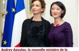 Audrey Azoulay, la nouvelle ministre de la Culture, huée lors de sa première sortie publique