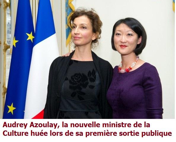 audrey_azoulay