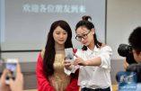 Des robots chinois de plus en plus troublants