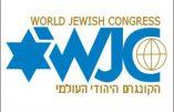 Le Congrès Juif Mondial somme le Guide Michelin de vanter Israël… sous peine d'être suspecté d'antisémitisme