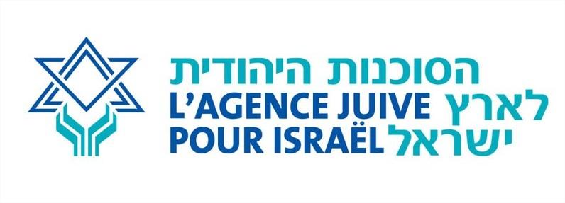 agence-juive-pour-israel-logo