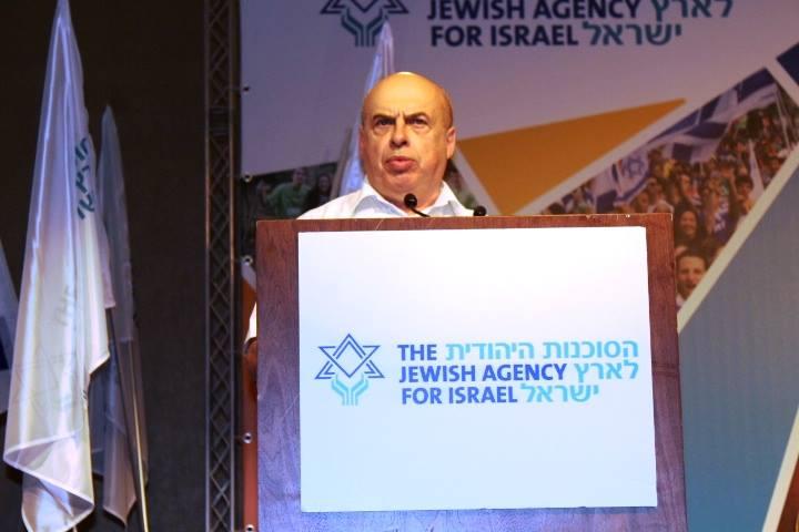 agence-juive-pour-israel