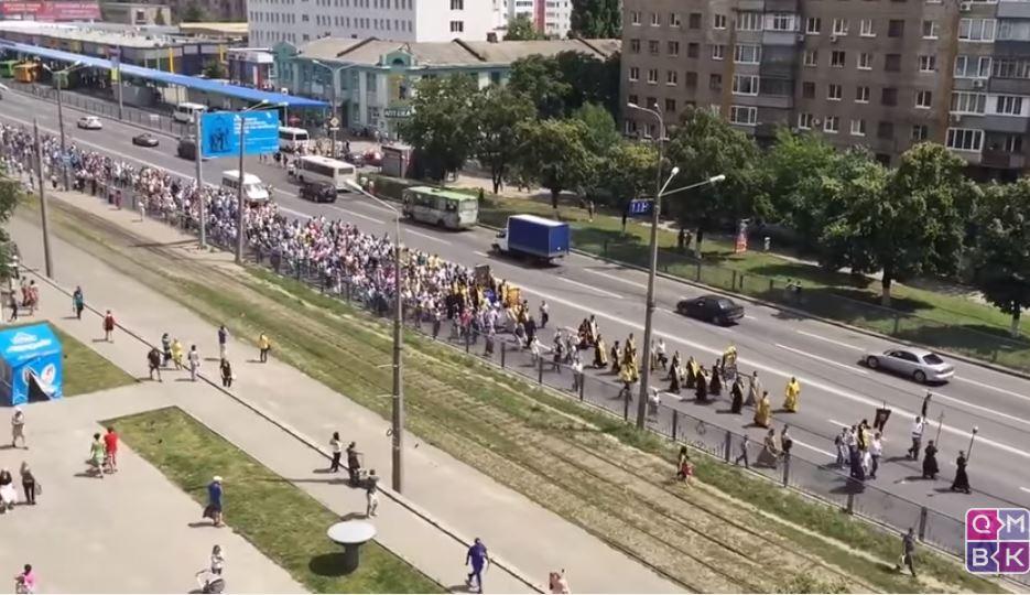 Marche pour la paix