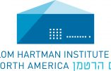Une nouvelle subvention d'un million de dollars pour de la propagande sioniste dans les universités américaines