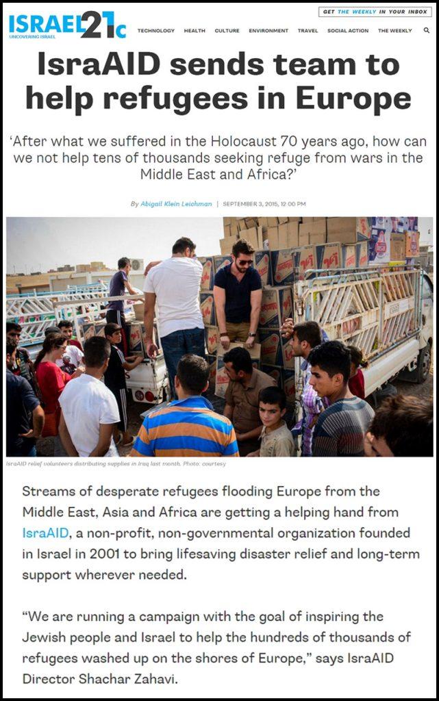 israaid-immigration