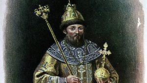 Mikhaïl (Michel) Fedorovitch Romanov (1596-1613-1645)