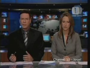 channel-10-israel-MPI