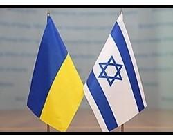 drapeau-ukraine-israel-MPI