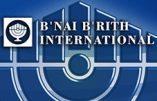 """Le B'nai B'rith vu par lui-même, """"sioniste et humanitaire"""""""