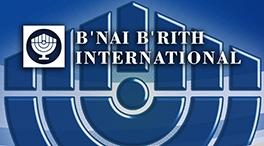 B-nai-b-rith-logo-mpi