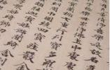 """L'""""homoparentalité"""" impensable au regard de la langue chinoise ou coréenne"""