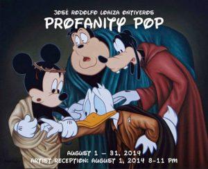 disney-profanity-pop-mpi