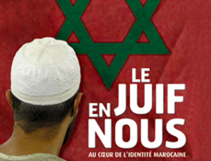 maroc-juif_en_nous-2-mpi