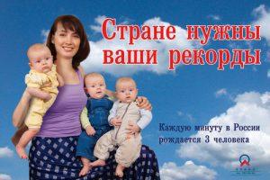 russie-nataliste-mpi