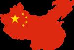 Renforcement de la présence chinoise en Afrique