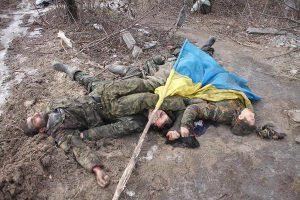 Pertes ukrainiennes