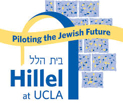 hillel-1