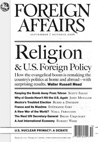 Le CFR s'intéresse beaucoup à la façon de subvertir la religion pour contribuer au développement du nouvel ordre mondial