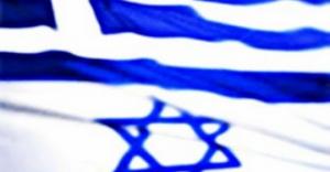 grece-israel