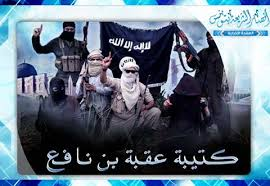 islamistes tunisiens
