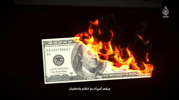 dinar or2