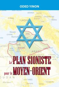 plan sioniste
