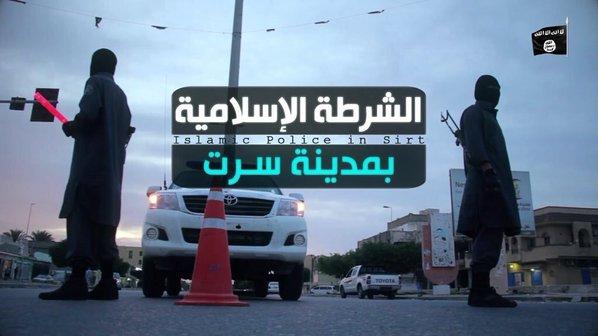police islamique syrte 4