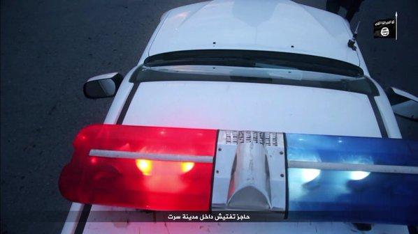 police ismamique syrte 5