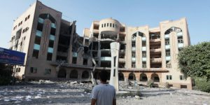 L'université de Gaza