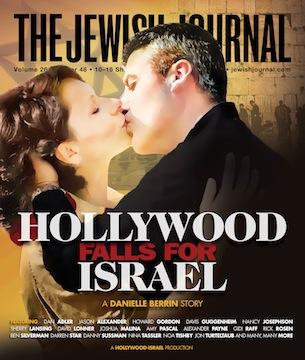 hollywood-israel