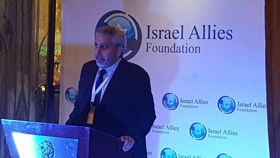 Israel-Allies-Foundation