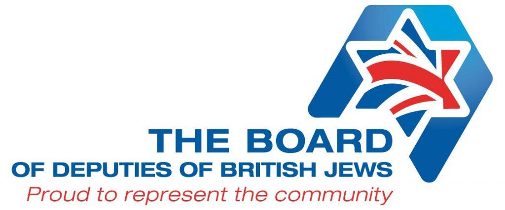 bord-of-deputies-of-british-jews