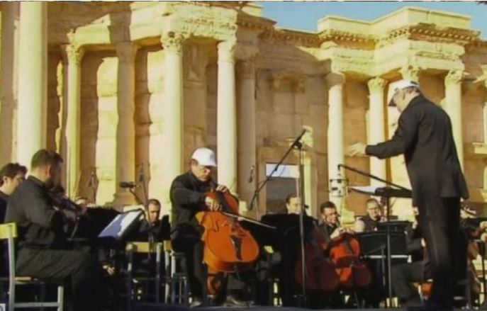 Pamyre orchestre